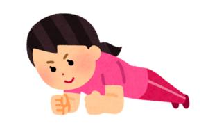体幹のトレーニングの話